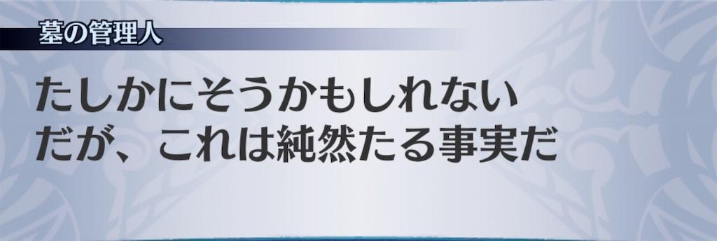 f:id:seisyuu:20190814171643j:plain