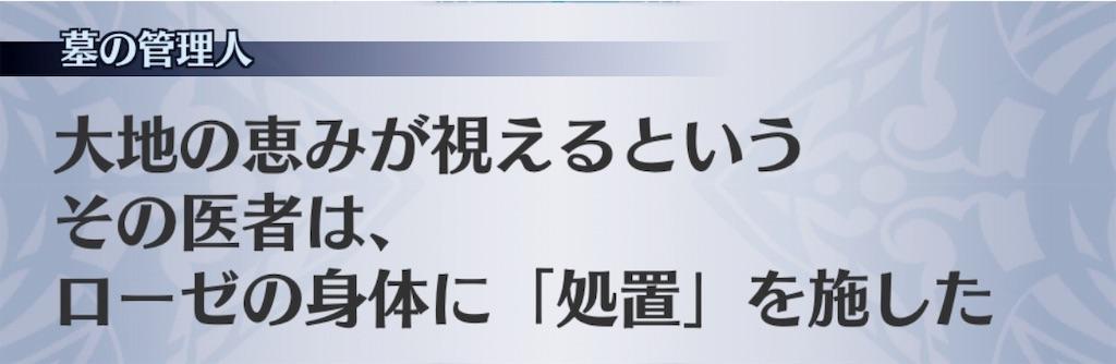 f:id:seisyuu:20190814171706j:plain