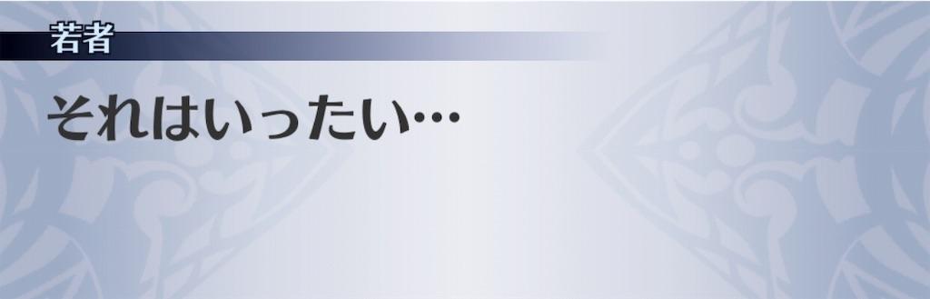 f:id:seisyuu:20190814171815j:plain