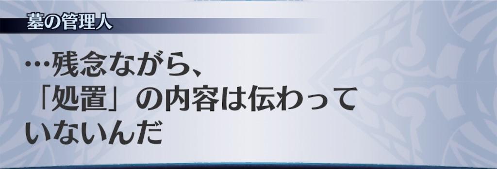 f:id:seisyuu:20190814171825j:plain