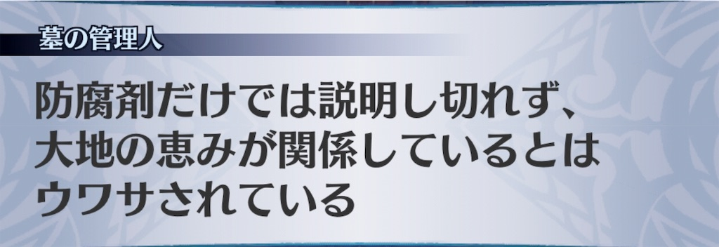f:id:seisyuu:20190814171831j:plain