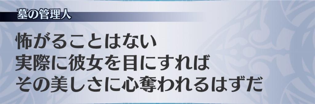 f:id:seisyuu:20190814171858j:plain