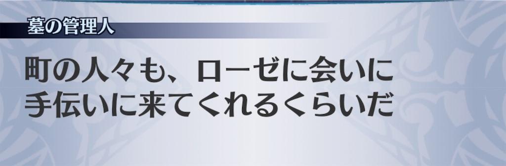 f:id:seisyuu:20190814171956j:plain