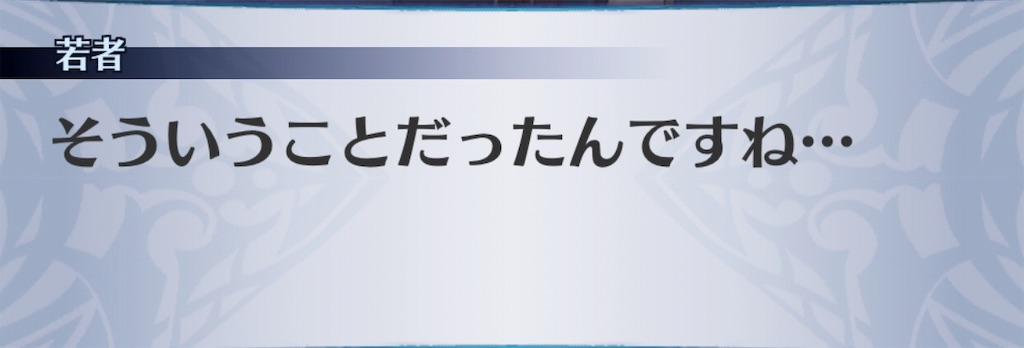 f:id:seisyuu:20190814172007j:plain