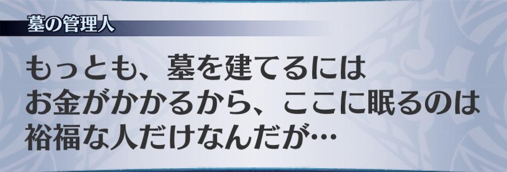f:id:seisyuu:20190814172117j:plain