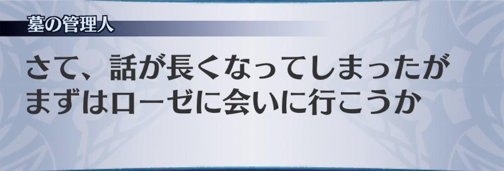 f:id:seisyuu:20190814172122j:plain