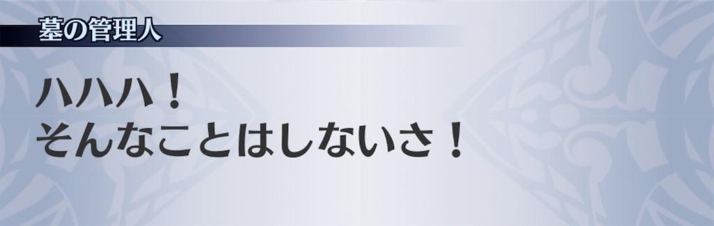 f:id:seisyuu:20190814172238j:plain