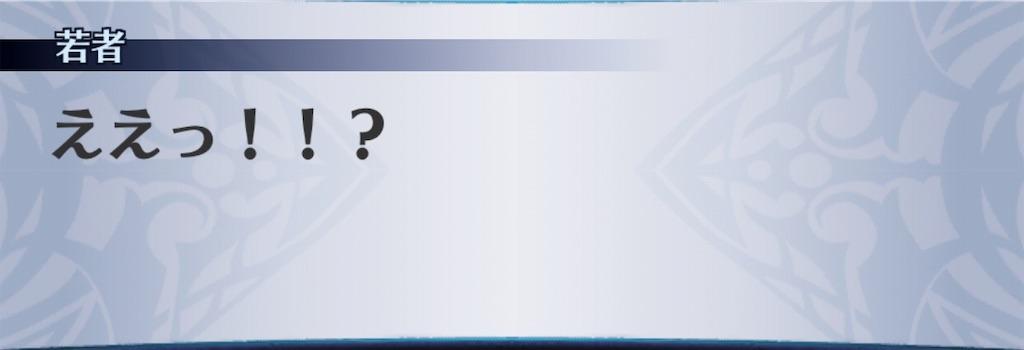 f:id:seisyuu:20190814172511j:plain