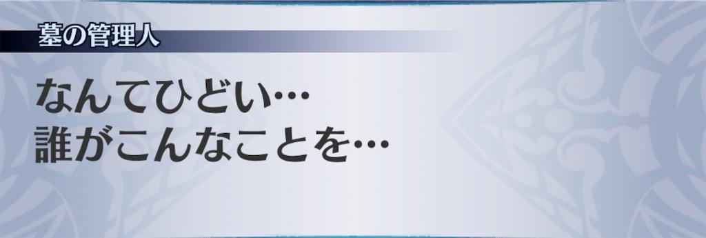 f:id:seisyuu:20190814172629j:plain