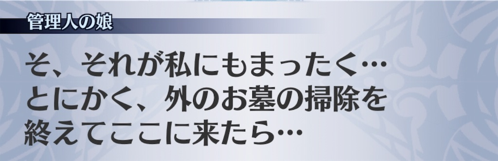 f:id:seisyuu:20190814172645j:plain