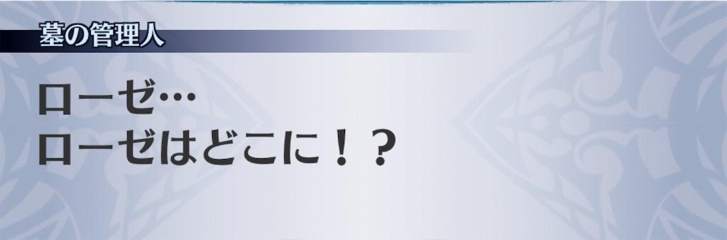 f:id:seisyuu:20190814172649j:plain