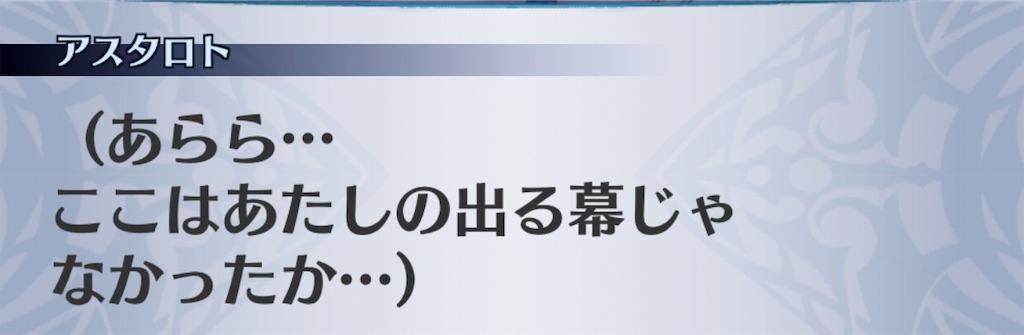 f:id:seisyuu:20190814195407j:plain