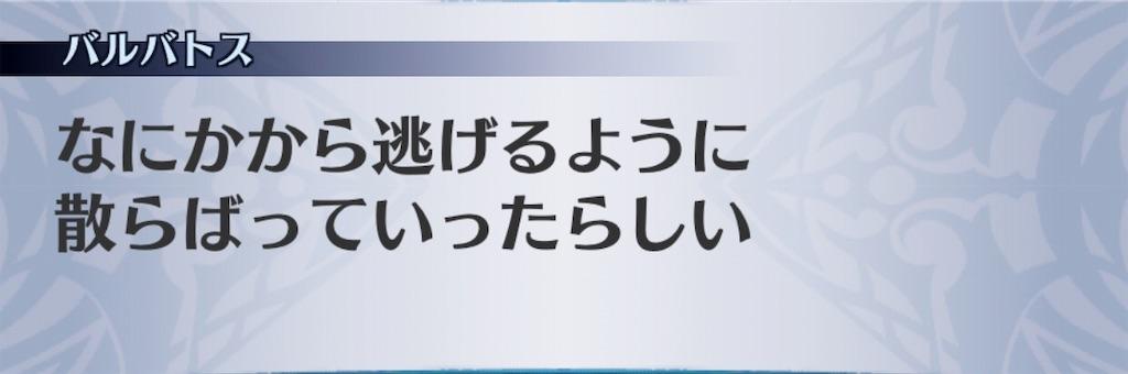 f:id:seisyuu:20190814195545j:plain