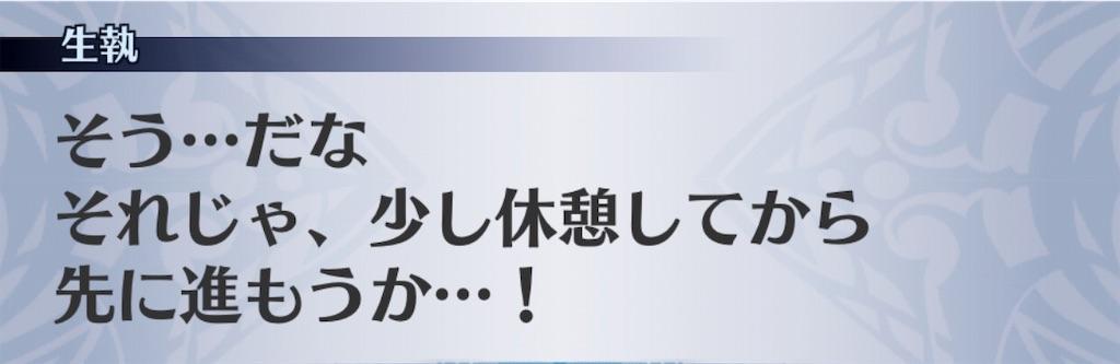 f:id:seisyuu:20190814195832j:plain
