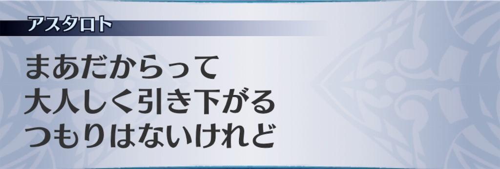 f:id:seisyuu:20190814200018j:plain