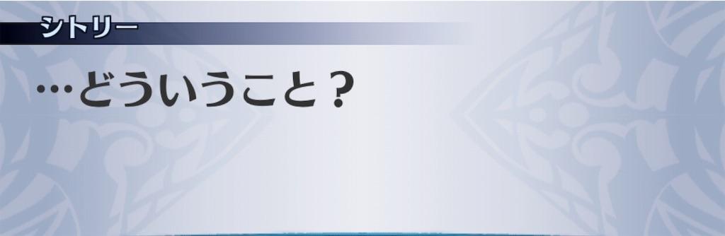 f:id:seisyuu:20190814200704j:plain