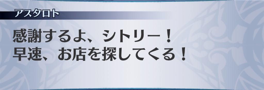 f:id:seisyuu:20190814201853j:plain