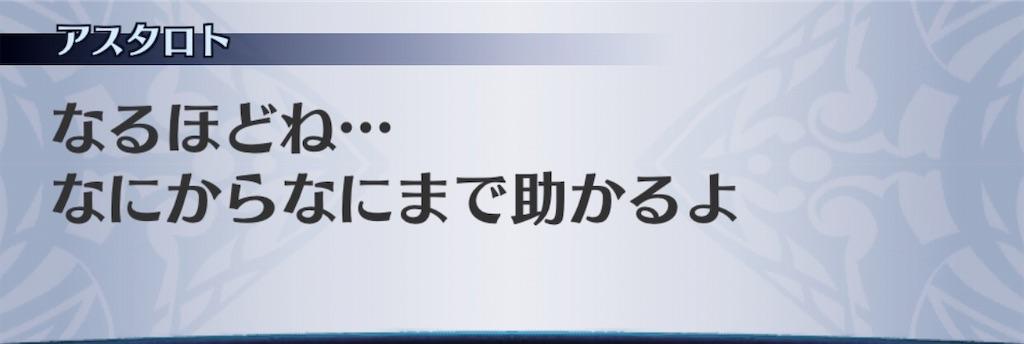 f:id:seisyuu:20190814202013j:plain