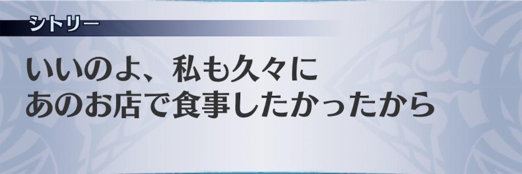 f:id:seisyuu:20190814202145j:plain