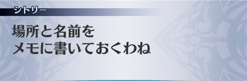 f:id:seisyuu:20190814202152j:plain