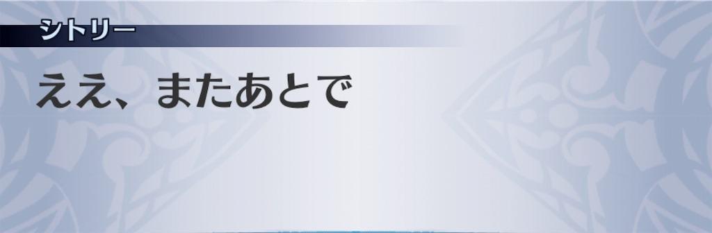 f:id:seisyuu:20190814202210j:plain