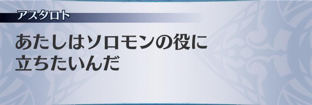 f:id:seisyuu:20190814202634j:plain
