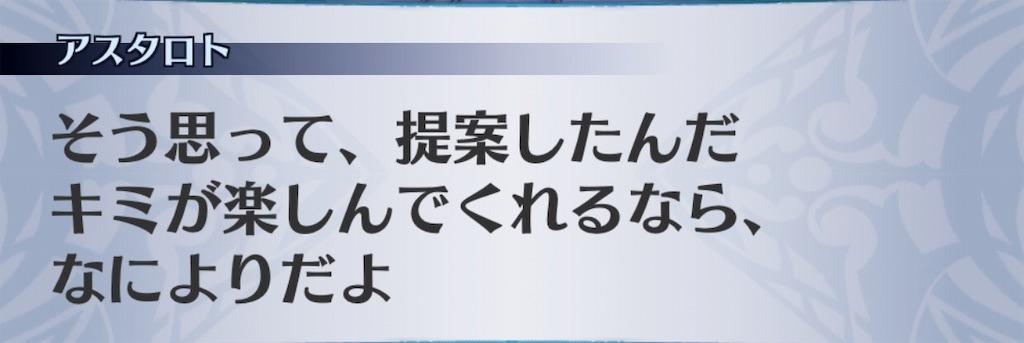 f:id:seisyuu:20190814202744j:plain