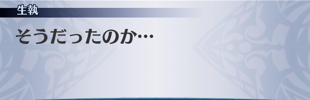 f:id:seisyuu:20190814202755j:plain