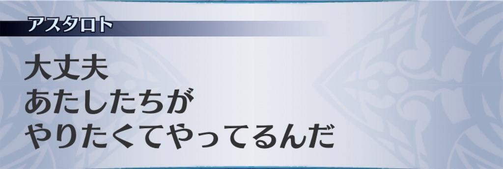 f:id:seisyuu:20190814203020j:plain