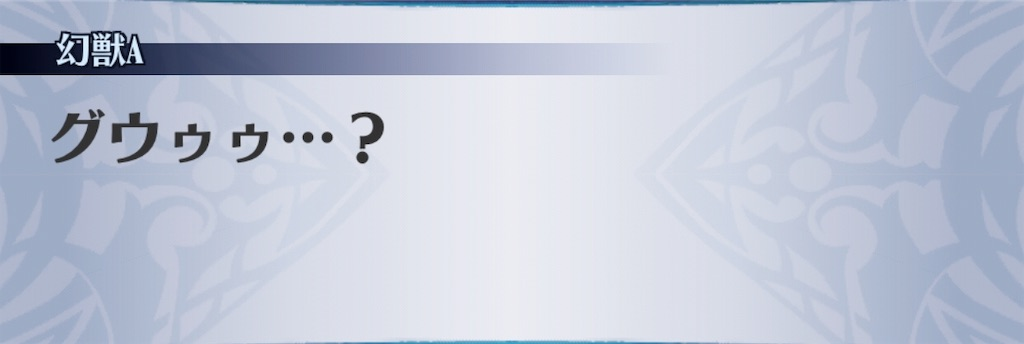 f:id:seisyuu:20190814204004j:plain