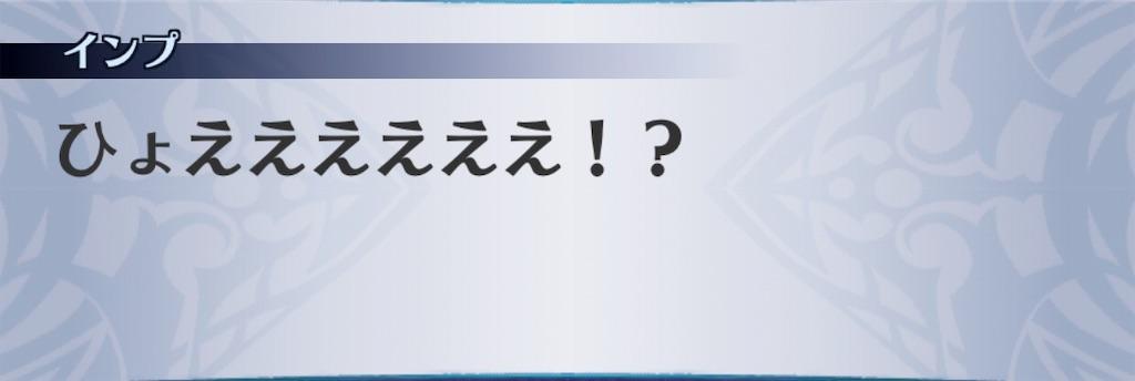 f:id:seisyuu:20190814204118j:plain