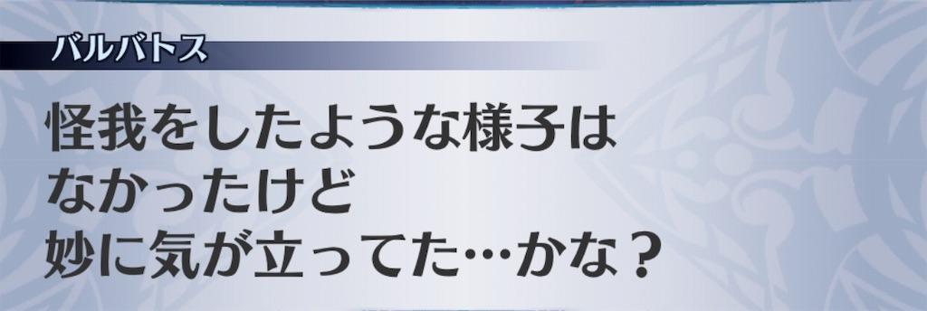 f:id:seisyuu:20190816155057j:plain