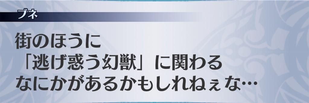 f:id:seisyuu:20190816155112j:plain