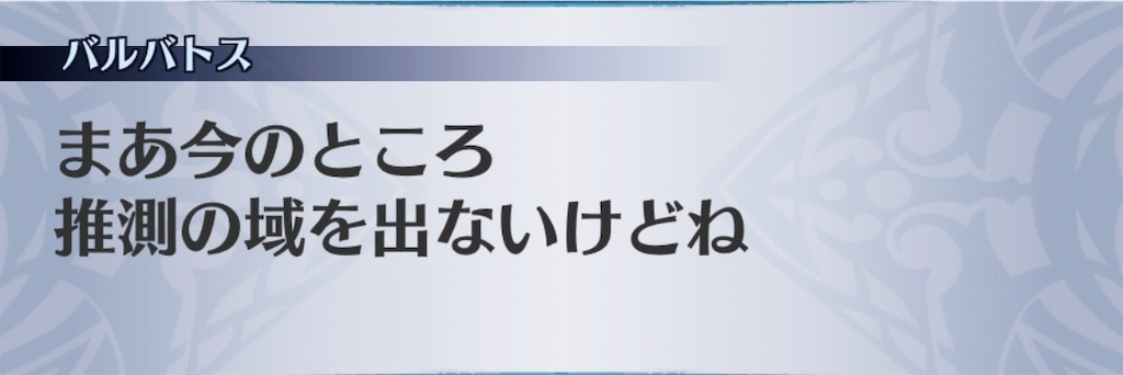 f:id:seisyuu:20190816155155j:plain