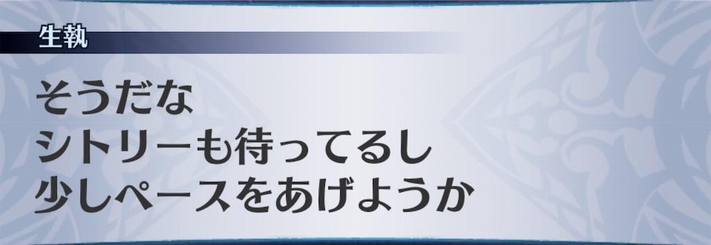 f:id:seisyuu:20190816155205j:plain