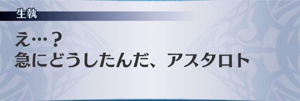 f:id:seisyuu:20190816155257j:plain