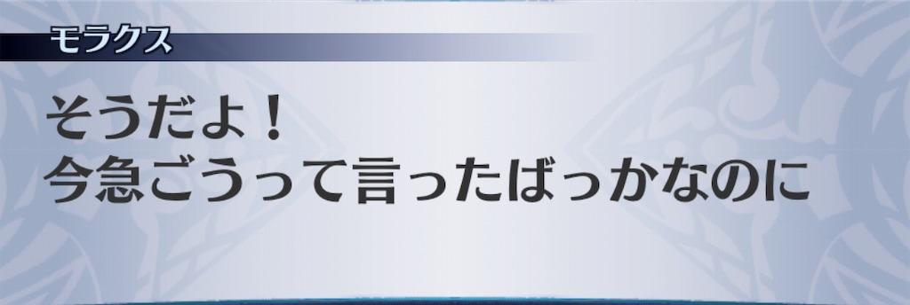f:id:seisyuu:20190816155301j:plain