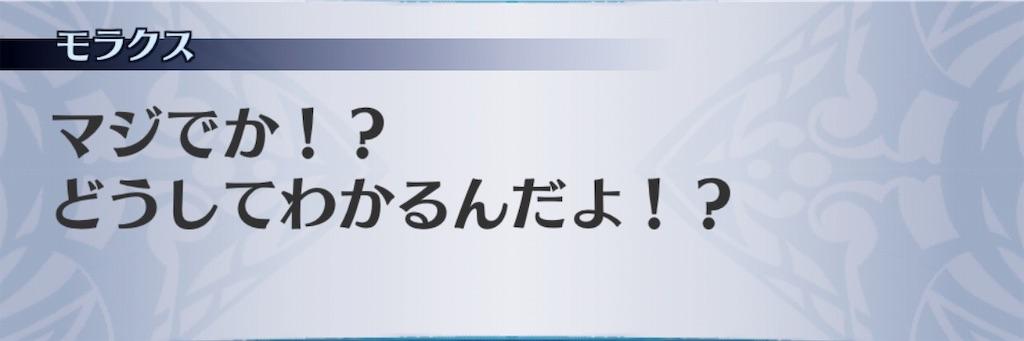 f:id:seisyuu:20190816155348j:plain