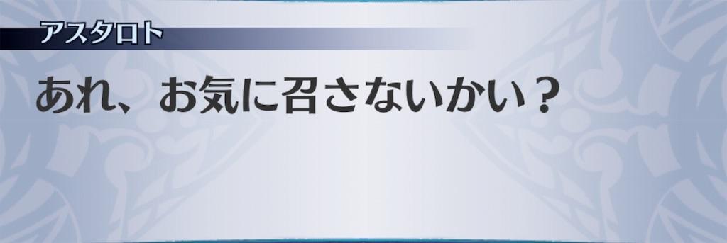 f:id:seisyuu:20190816155640j:plain