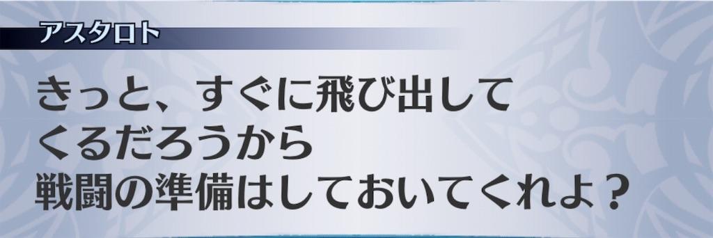 f:id:seisyuu:20190816155808j:plain