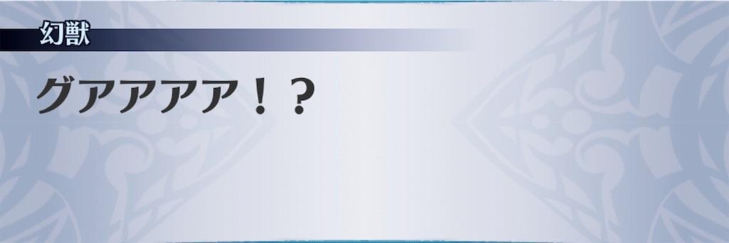 f:id:seisyuu:20190816155843j:plain