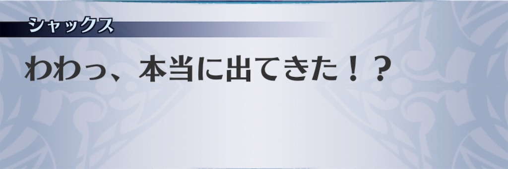 f:id:seisyuu:20190816155849j:plain