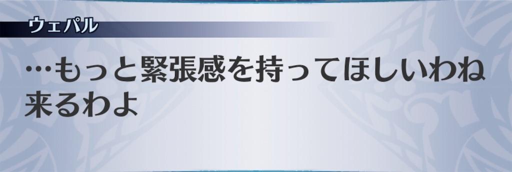 f:id:seisyuu:20190816160017j:plain