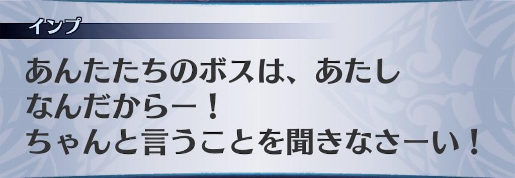 f:id:seisyuu:20190816160256j:plain