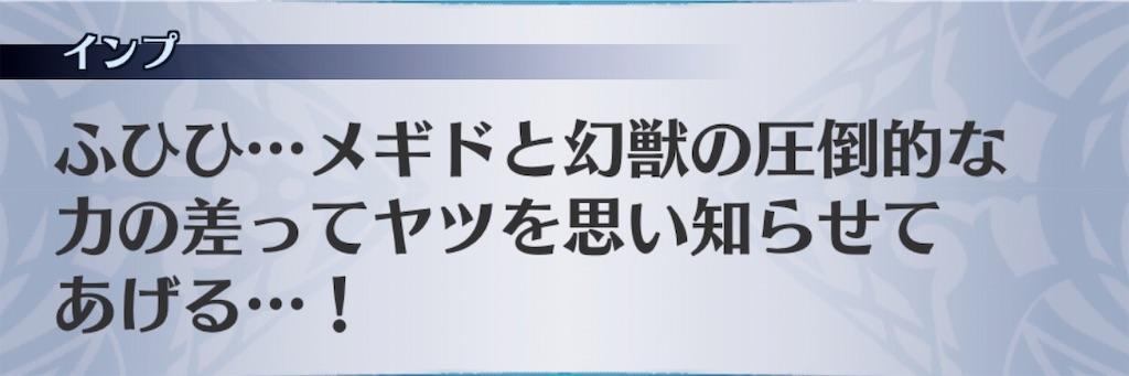 f:id:seisyuu:20190816160458j:plain