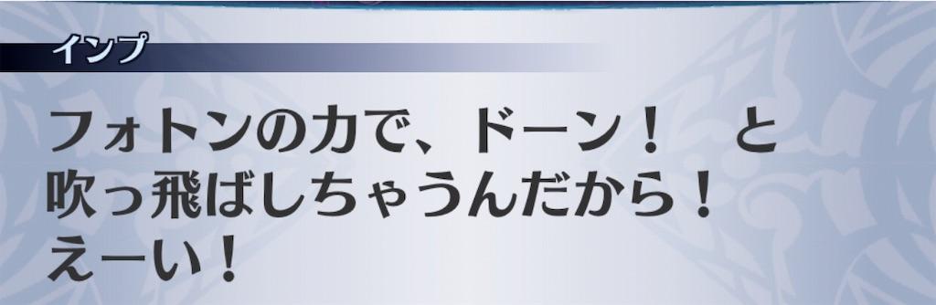 f:id:seisyuu:20190816160701j:plain