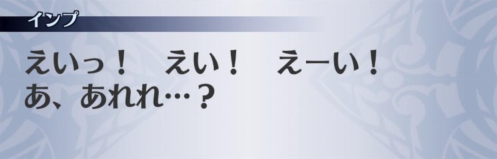 f:id:seisyuu:20190816160727j:plain