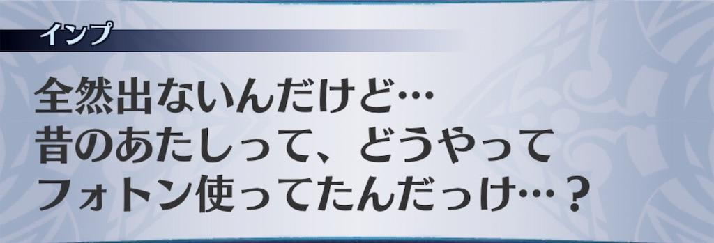 f:id:seisyuu:20190816160734j:plain