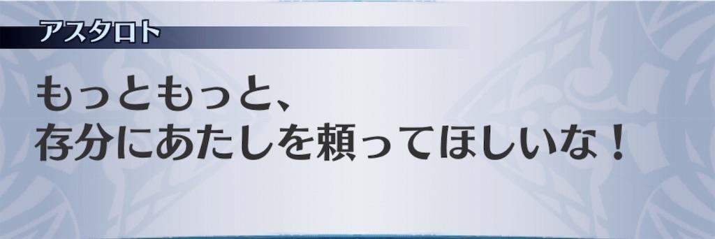 f:id:seisyuu:20190816192050j:plain