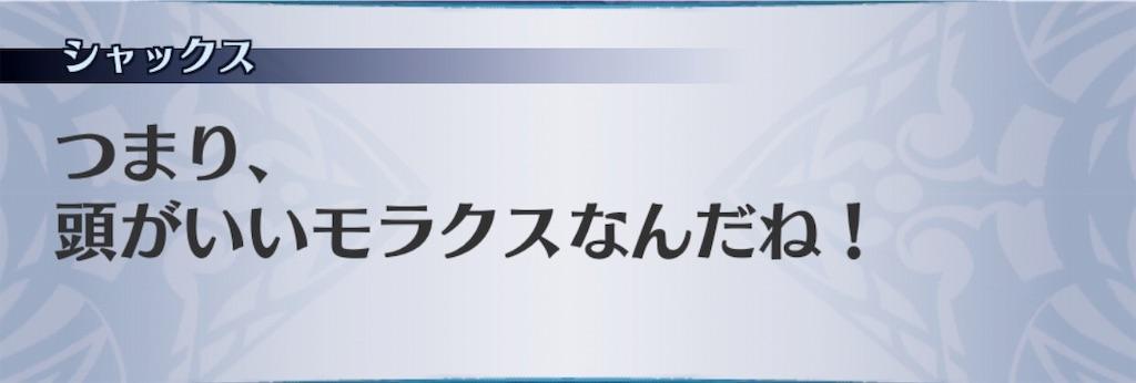 f:id:seisyuu:20190816192721j:plain